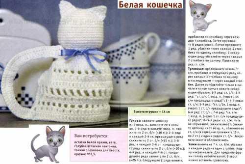 грелка для новорожденного от коликов: виды и применение